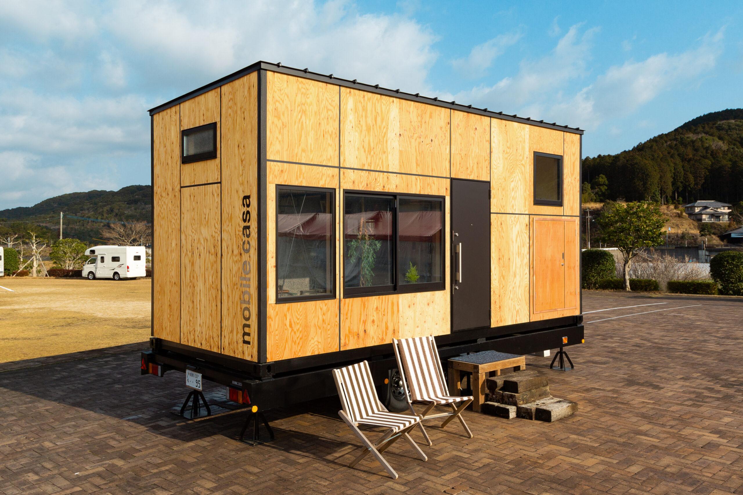 『mobile casa』-最新型トレーラーハウス-